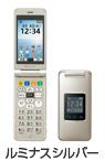 かんたん携帯 SoftBank 108SH ルミナスシルバー 新規 <シャープ>画像