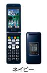 かんたん携帯 SoftBank 108SH ネイビー 新規 <シャープ>画像