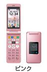 かんたん携帯 SoftBank 108SH ピンク 新規 <シャープ>画像
